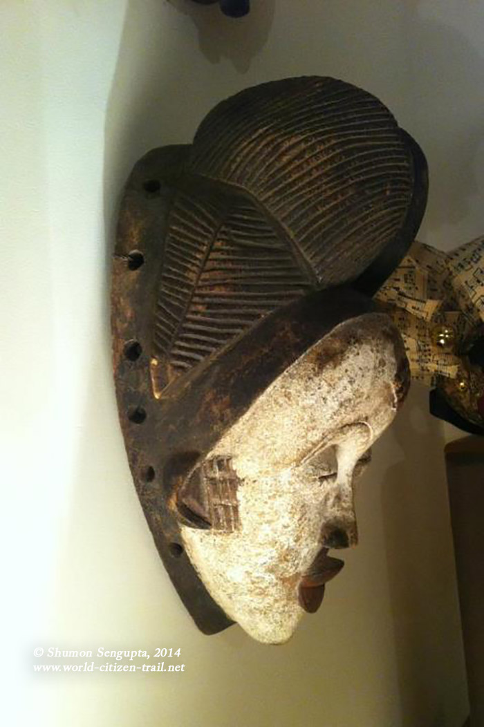 Most probably a Punu mask. The Punu people reside along the banks of Upper N.