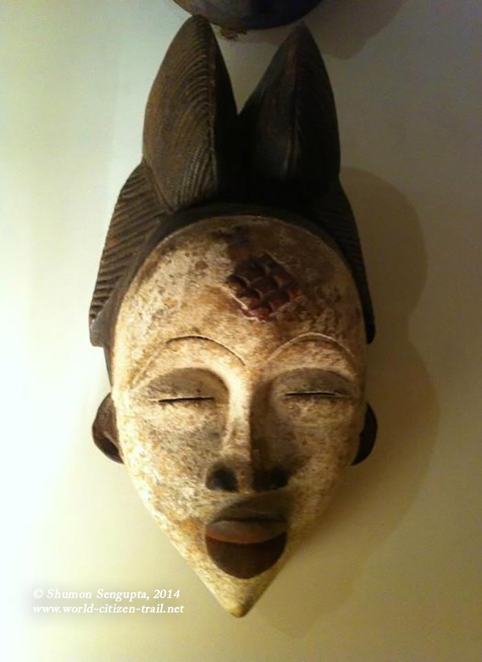 Most probably a Punu mask. The Punu people reside along the banks of Upper