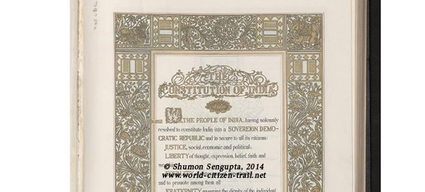 Closeup of the decorative art in the preamble page