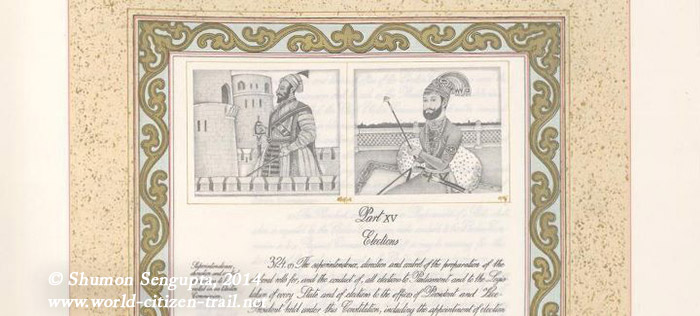 Portraits of Shivaji and Guru Gobind Singh