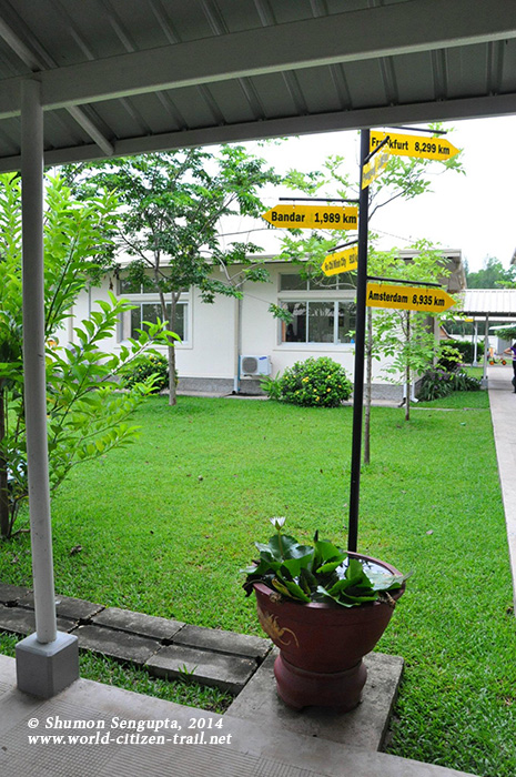 Vientiane International School - lotus.