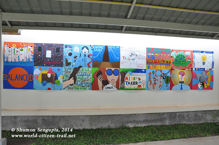 Vientiane International School - wall.